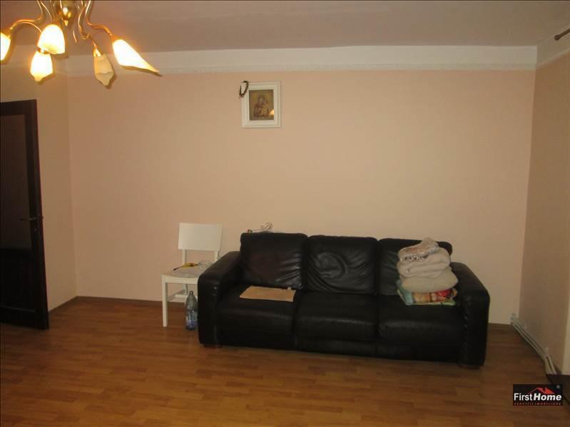 Apartament 3 camere zona Brailei,Gerald